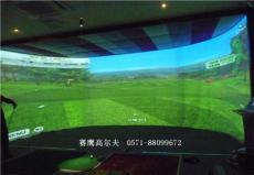 廠家直銷高爾夫模擬器 高爾夫模擬器批發