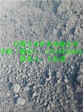 高硫石油焦 增碳剂价格