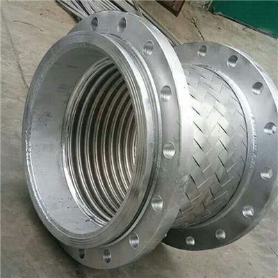 不锈钢金属软管 法兰软管 金属编制胶管