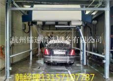 镭豹360电脑洗车机魔彩版