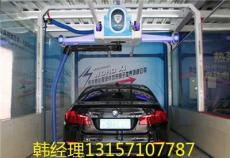 鐳豹X1無接觸洗車機