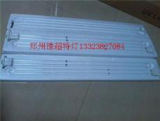 油煙凈化紫外線燈管U型150W