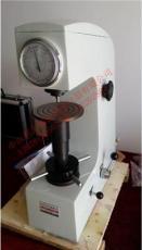 中山利丰厂家一级代理洛氏硬度计HR-150A