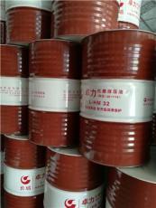 長城32抗磨液壓油 海瑞抗磨液壓油長城代理