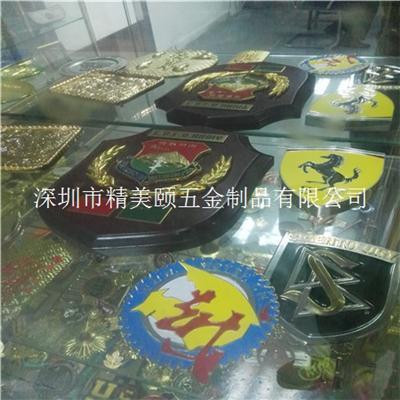 深圳市礼品工艺品锌合金压铸件开模
