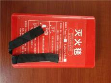 消防滅火毯防火毯耐溫550度