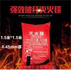 防火毯1.5米*1.5米厚0.5mm玻璃纖維消防毯