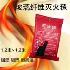防火毯1.2米*1.2米玻纖防火墊阻燃毯