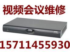 宝利通 Group 550视频会议维修