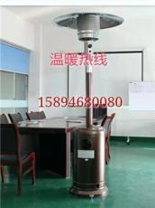 乌鲁木齐燃气伞型取暖器 乌市燃气取暖器