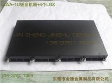 1U机箱+LGX盒