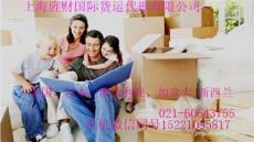 上海國際行李托運上海行李空運服務標準