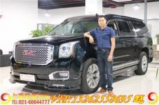 上海GMC4S店 GMC越野车 GMC商务车 GMC房车