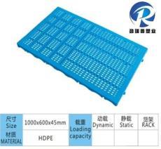 南宁塑料垫板塑料地台板塑料防潮垫