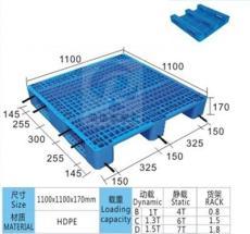 广西塑料托盘网格川字塑料卡板