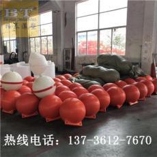 供應滾塑塑料浮球航道浮漂