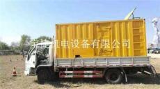 珠海800KW静音发电机租赁