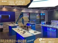 新款2.0榮耀體驗桌收銀臺生產廠家
