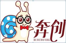 廣州0元注冊公司 代理記賬 無隱性收費