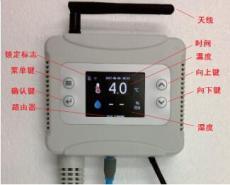 芯康温湿度监控器