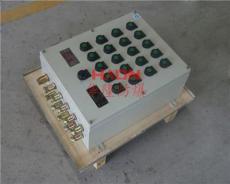 烟气在线BXK系列防爆控制箱