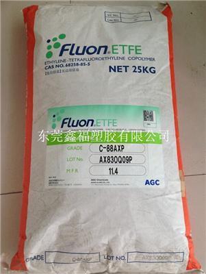 ETFE批发价格旭硝子ETFE C-55AXP