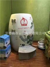 在家里做汗蒸排毒的负离子活瓷能量缸