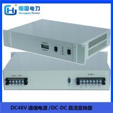供應上海通訊機房專用DC48V/30A通信電源