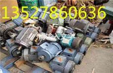 廢鋁回收多少錢一斤粵發高價格看貨回收公司
