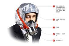 過濾式消防自救呼吸器消防CCCF認證專業認證