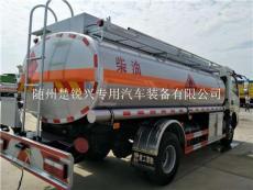 東風多利卡5噸油罐車