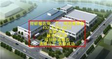 西平县可研代写河南可行分析专业