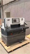 南京切纸机生产厂家价格报价