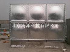 北京镀锌板水箱玻璃钢水箱