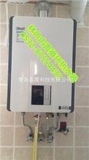 青島林內鍋爐維修林內熱水器售后服務電話