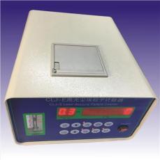 CLJ-E塵埃粒子計數器MODBUS485無線多點傳輸