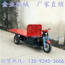 電動三輪平板車 加工定制廠區電動搬運板車