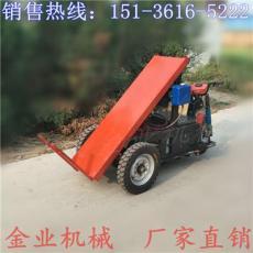 電動三輪拉磚車 液壓自卸 建筑工地拉磚車