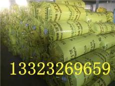 環保阻燃裕美斯B1級橡塑管殼生產廠家