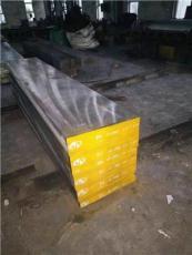 S600高速鋼
