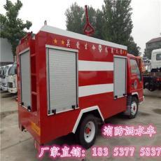 5立方水罐消防车价格