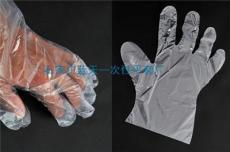 全新料一次性使用透明压花麻点PE薄膜手套