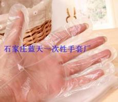 莒縣一次性塑料手套生產廠家