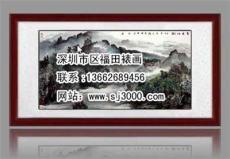 深圳南山 国画山水书法 装裱生产厂家