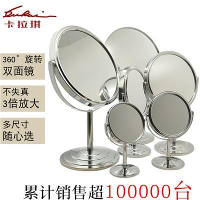 T828台式化妆镜厂家批发价格是多少