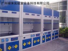 禄米专业生产玻璃钢通风柜 玻璃钢通风橱
