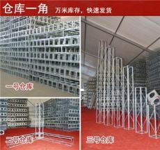 飾界舞臺 庫存充足 廠家直銷 優質管材