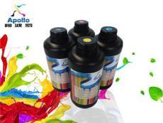 阿波羅UV墨水生產廠家東芝UV墨水玻璃UV墨水