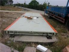 浦东80T电子地磅厂家 奉贤100吨电子汽车衡
