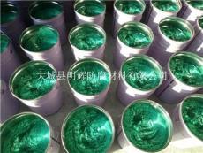 环氧玻璃鳞片防腐施工